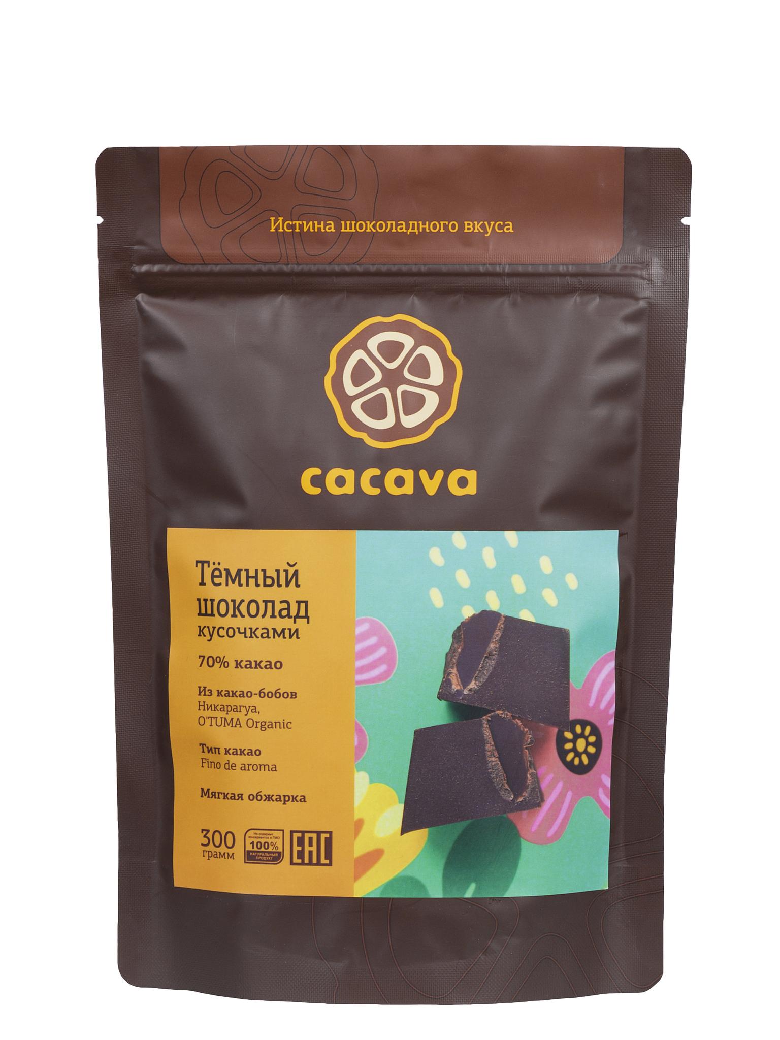 Тёмный шоколад 70 % какао (Никарагуа O'Tuma), упаковка 300 грамм