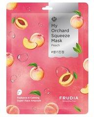Тонизирующая маска для лица с малиной Frudia 20 мл