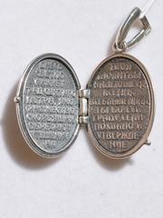 Ладанка-локет (серебряный кулон)