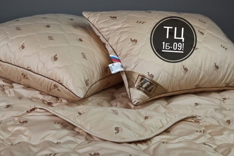 Подушка (верблюжья шерсть)