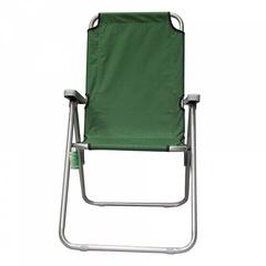 Кресло складное НТО4-0028