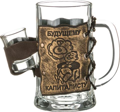 Пивная кружка с рюмкой «Капиталист» 600/30 мл