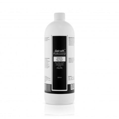 Жидкость GEL-OFF Professional для снятия гель-лака 1000мл