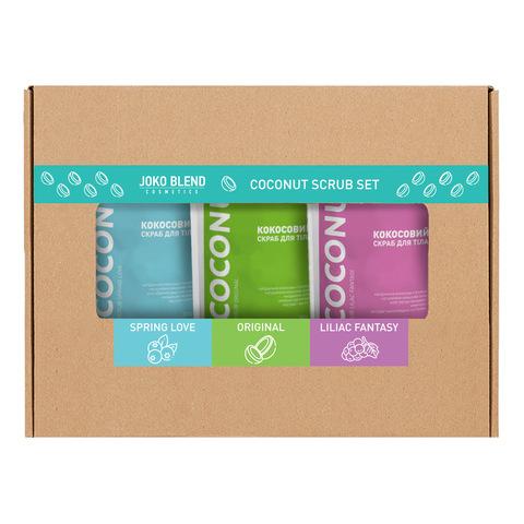 Набір Coconut Body Scrub Joko Blend Set of 3 (1)