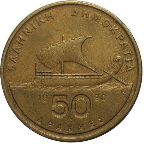 50 драхм. Греция. 1986-2000 гг. VF-XF