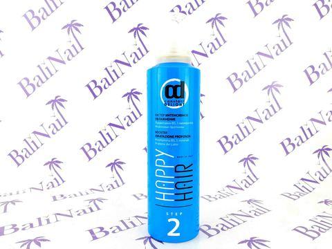 CD Счастье для волос Бустер интенсивное увлажнение, 250 мл (Шаг 2)