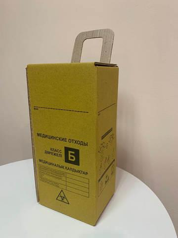 Коробка для утилизации медицинских отходов 5 л