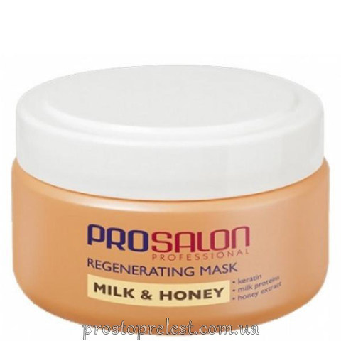 Prosalon Hair Care Regenerating Mask - Маска регенерирующая