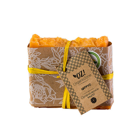 "Мыло ""Цитрус"" | 120 гр | Organic Zone"