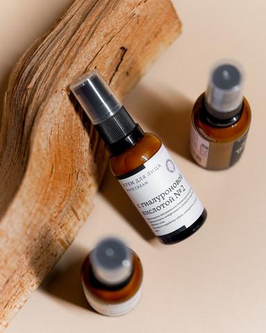 Крем для лица с гиалуроновой кислотой №2 для жирной кожи, Краснополянская косметика, 30 мл