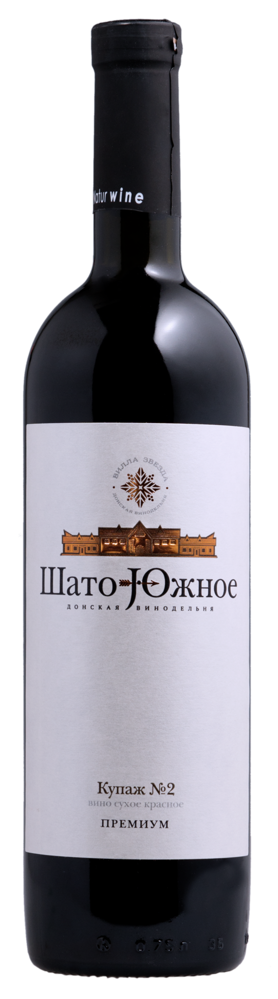Вино Вилла Звезда Шато Южное Купаж №2
