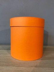 Цилиндр одиночный, Оранжевый, 20 х 20 см, 1 шт.