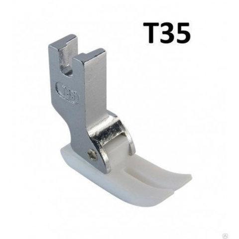 Лапка фторопластовая Т35 15 мм | Soliy.com.ua