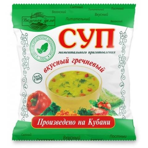 Суп гречневый, порционный, 28 гр. (Вкусное дело)