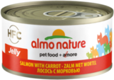 Almo Nature Legend Adult Cat Salmon&Carrot Консервы для кошек с лососем и морковью 24х70 г. (26499)