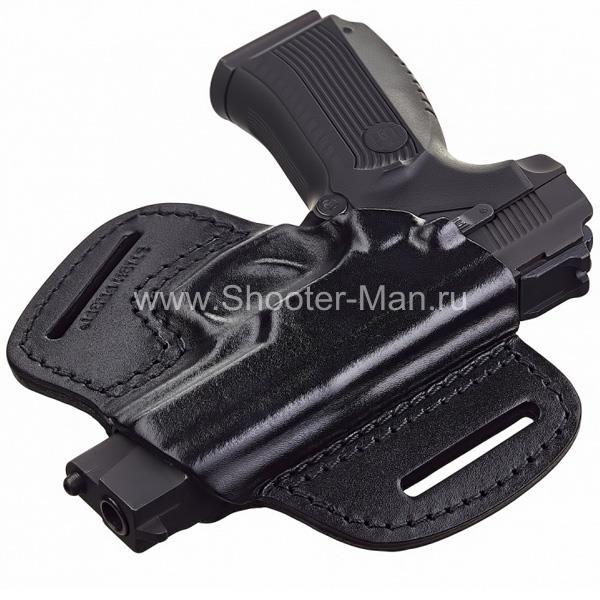 Кожаная кобура на пояс для пистолета Ярыгина ( модель № 1 ) Стич Профи
