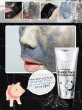 Чёрная пенка-маска для очищения пор на лице Elizavecca Milky Piggy Elastic Pore Cleansing Foam