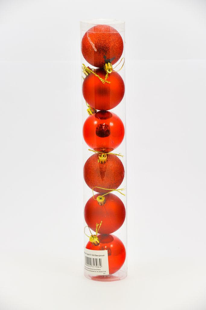 Набор из 6 шаров 60мм красный SY-1444
