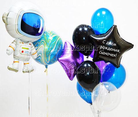 шар космонавт, фонтан из шаров, шар сфера