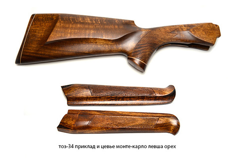 Приклад и цевьё ТОЗ-34 и ТОЗ-34Е