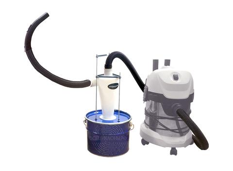 Циклонный фильтр М-1, пылесборник 10л, скелетный крепёж, шланг