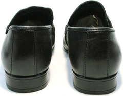 Легкие мужские туфли кожа Mariner 4901 Black.