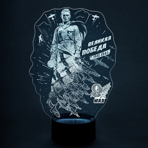 Воин советской армии - Великая победа!