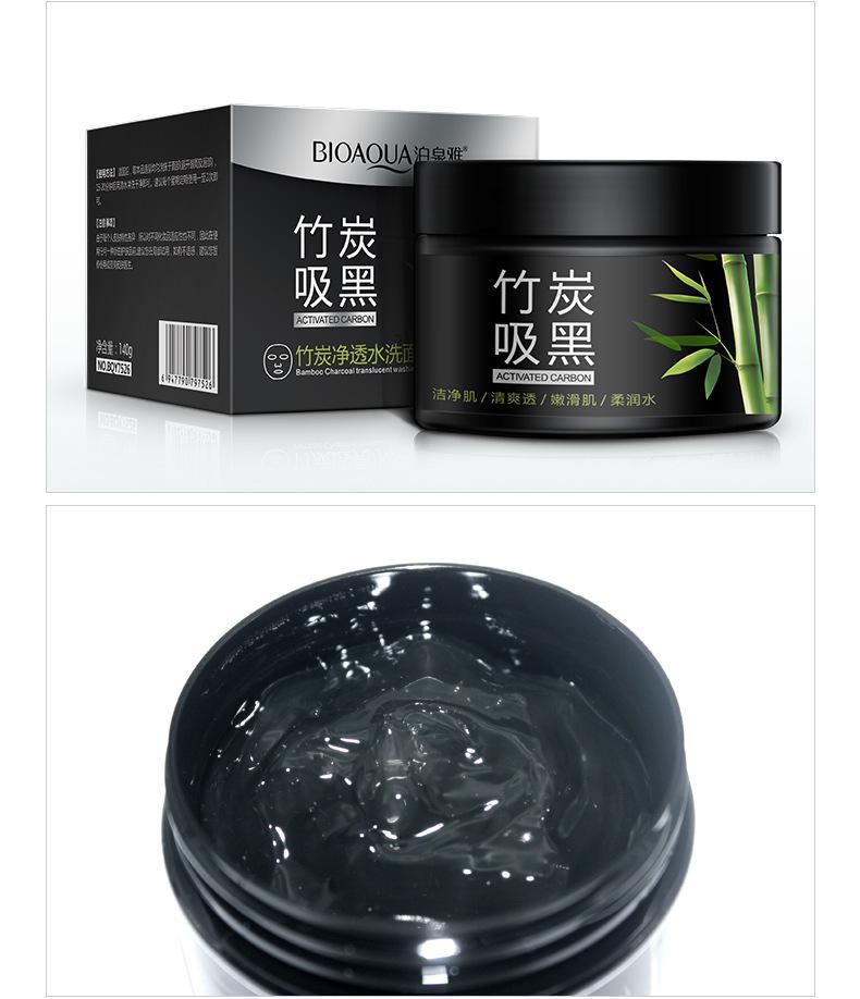 Маска для очищения пор кожи на основе бамбукового угля Activated Carbon, 140гр.