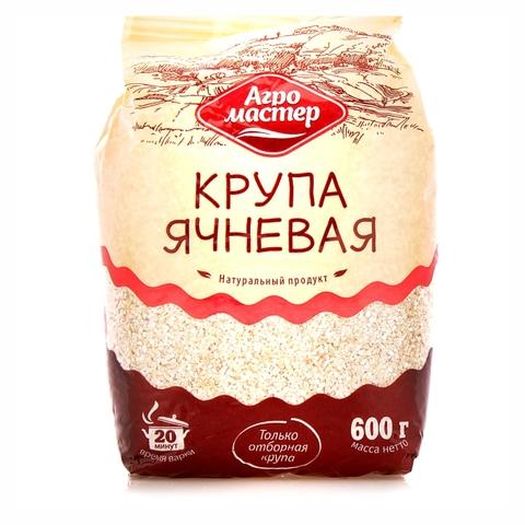 Ячневая крупа АГРОМАСТЕР 600 гр м/у РОССИЯ