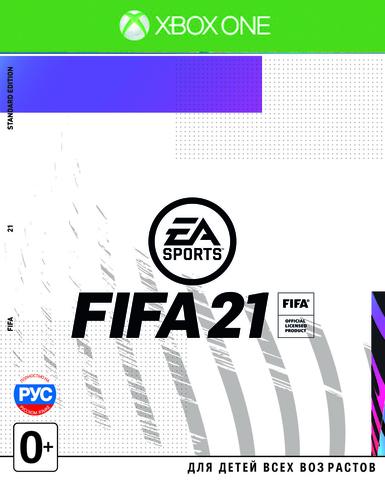 FIFA 21 Cтандартное издание (Xbox One/Series S/X, цифровой ключ, русская версия)