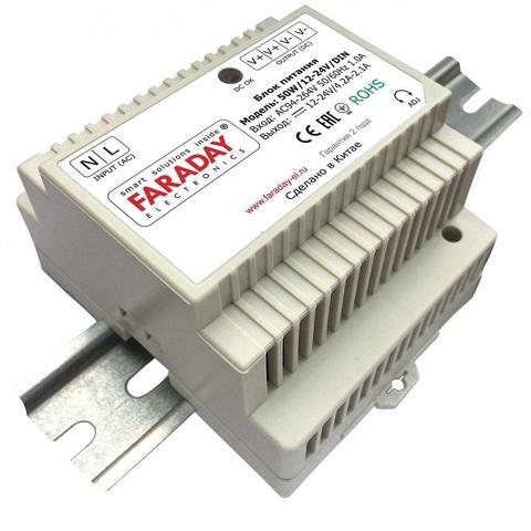 50W/12-24V/DIN блок питания Faraday