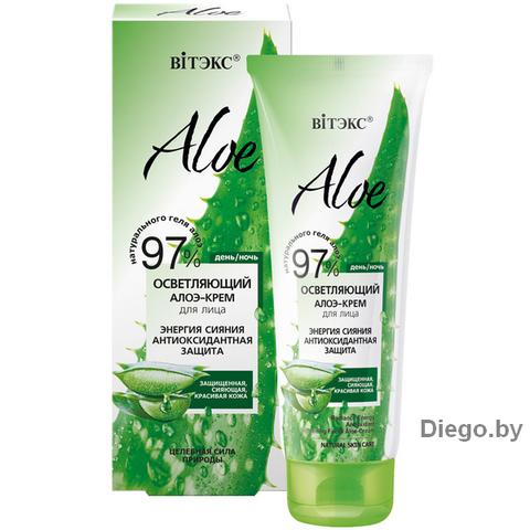 Осветляющий алоэ - крем для лица « Энергия сияния. Антиоксидантная защита » , 50 мл ( Aloe 97% )