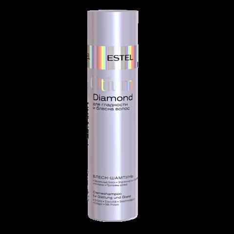 Блеск-шампунь для гладкости и блеска волос OTIUM DIAMOND, 250 мл
