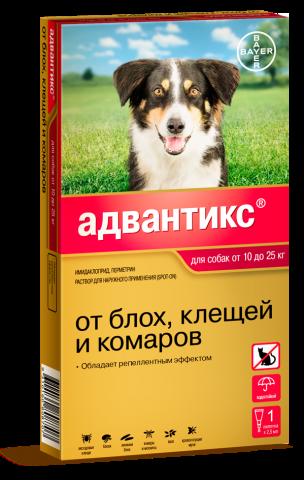 Bayer Адвантикс капли для собак 10-25кг от блох, клещей и комаров (1 пипетка)