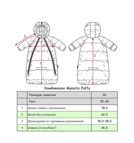 Конверт с ручками пуховый Mansita Puffy, цв. розовый, р. 56-68