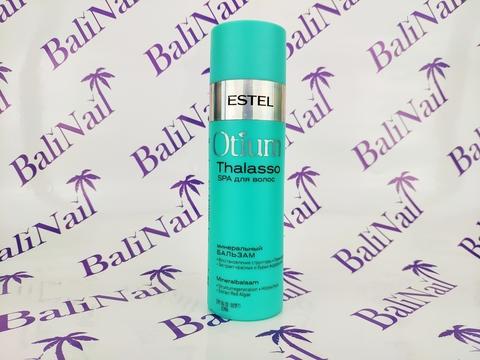 OTIUM THALASSO Минеральный бальзам для волос, 200 мл