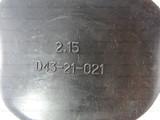Буксатор римлок DRC 2.15 D43-21-021