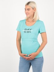 Евромама. Футболка для беременных и кормящих Say Yes, ментол вид 2