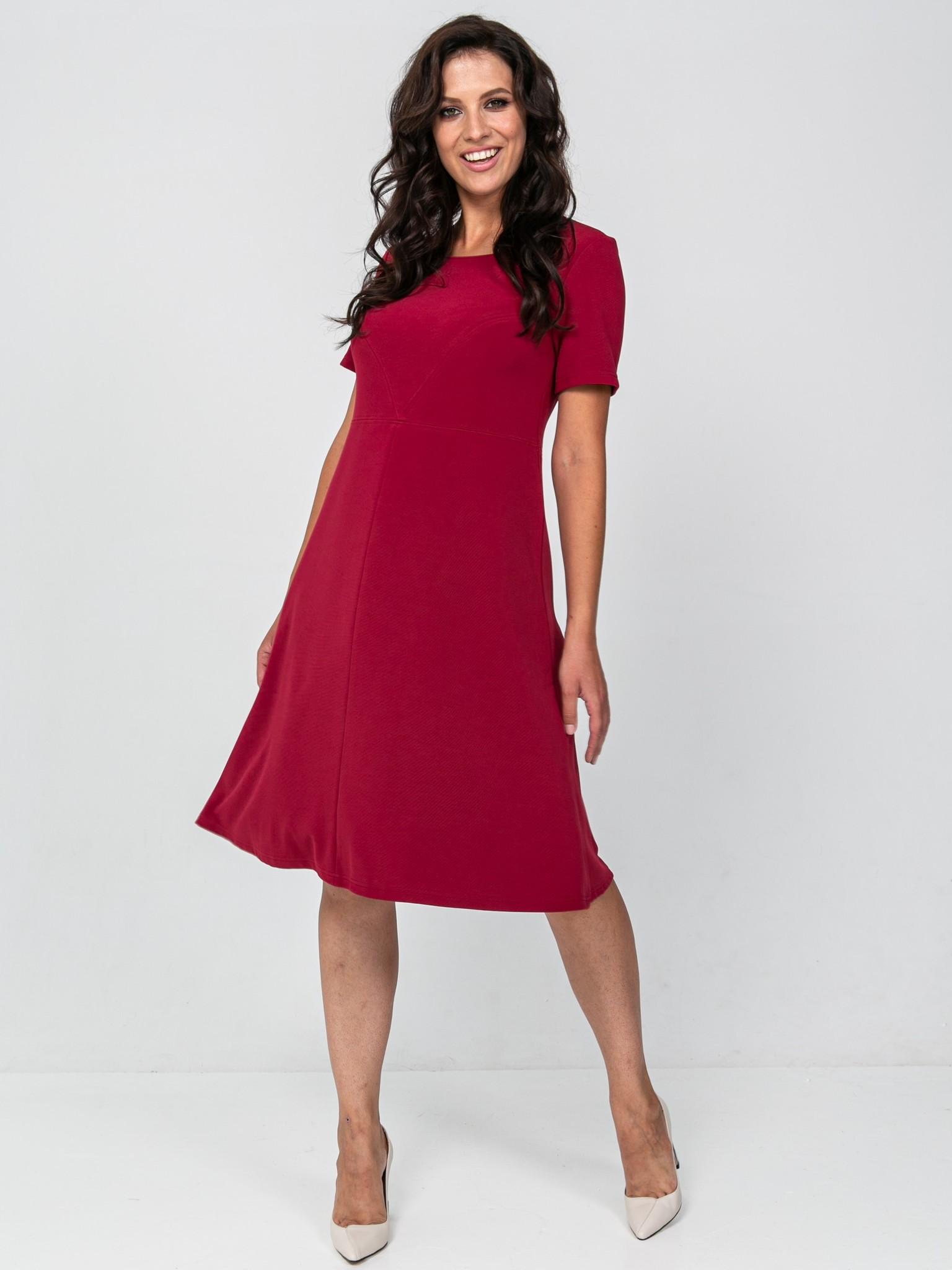 5446 Платье