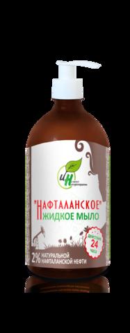 Жидкое мыло Нафталанское для проблемной кожи 500 мл ТМ Институт натуротерапии
