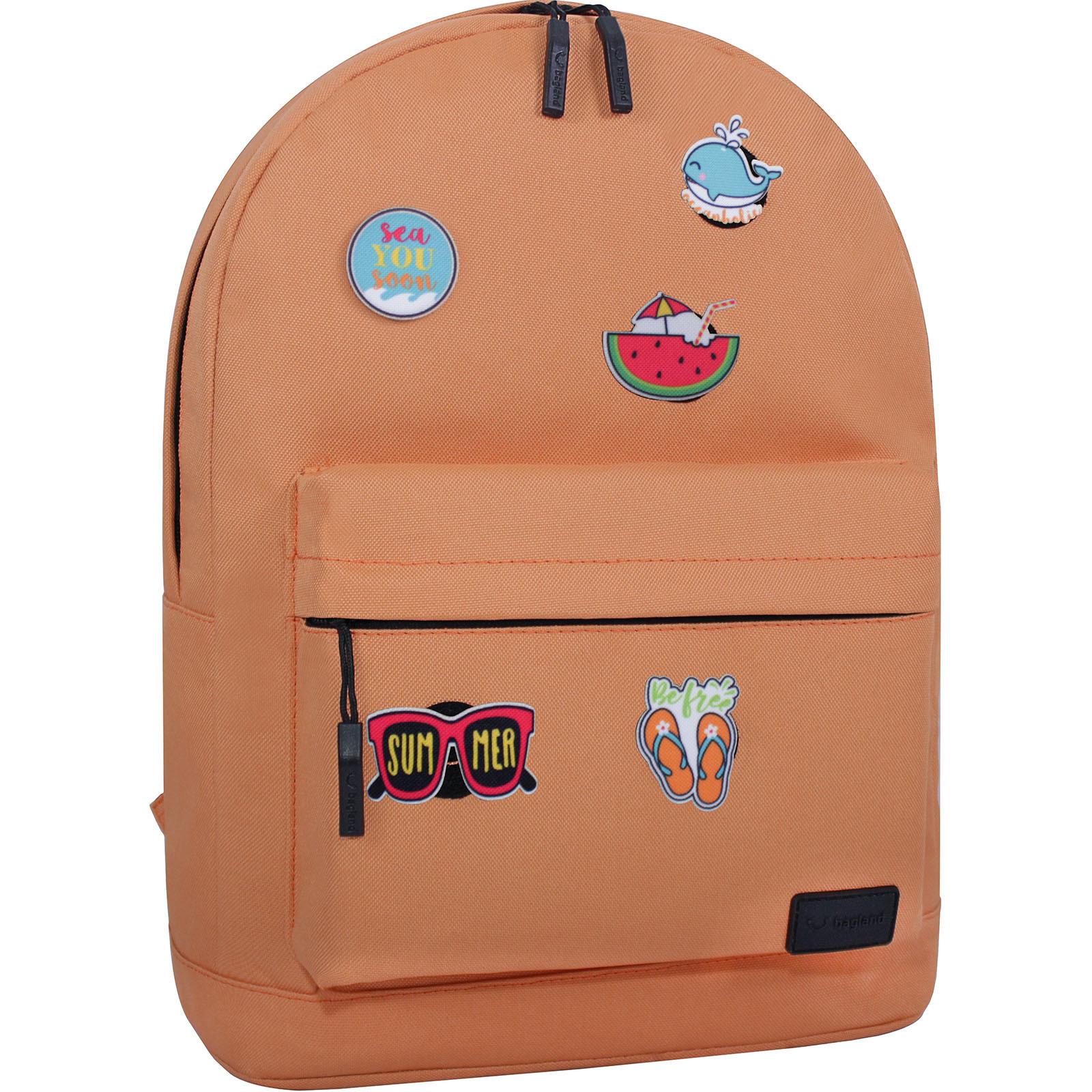 Молодежные рюкзаки Рюкзак Bagland Молодежный W/R 17 л. 281 Рыжий (00533662 Ш) IMG_3091.JPG