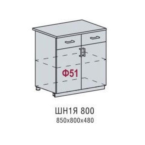 Шкаф нижний Лира ШН1Я 800