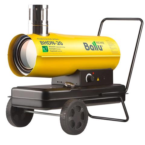 Тепловая пушка дизельная Ballu BHDN-20 непрямого нагрева