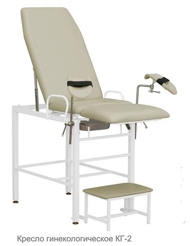 Кресло гинекологическое КГ-2 - фото