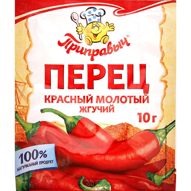 Перец красный молотый 10 гр.