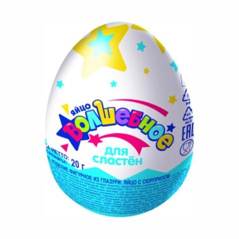 Яйцо шоколадное КОНФИТРЕЙД Волшебное яйцо д/сластен 20 г