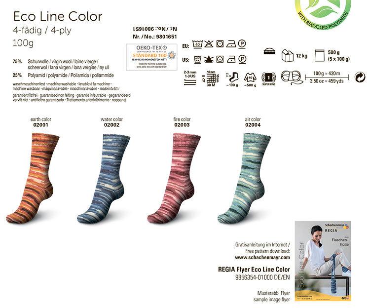 Пряжа Schachenmayr Regia Eco Line Color 02003 белый/красный/бордо