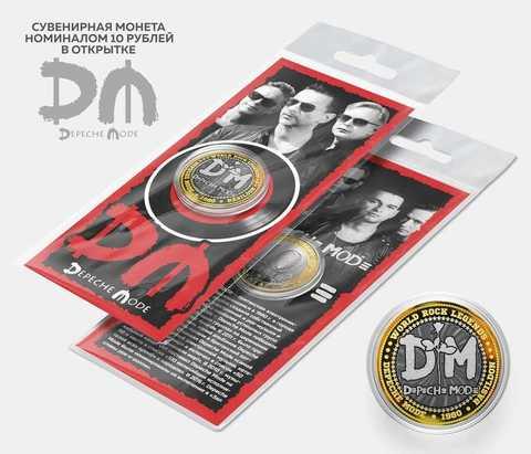 """Сувенирная монета 10 рублей """"Depeche Mode"""" в подарочной открытке"""