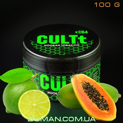 Табак CULTt C64 Papaya Lime (Культ Папайя Лайм)