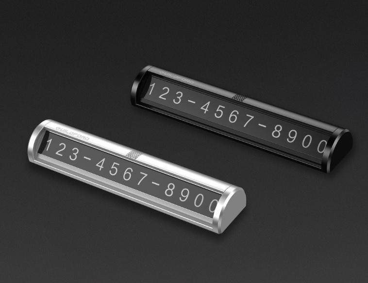 Табличка в машину для номера телефона Xiaomi TITA серебро